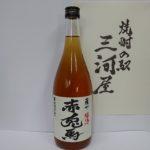 『赤兎馬・梅酒』4合瓶(720ml)【リキュール】(14~15度)