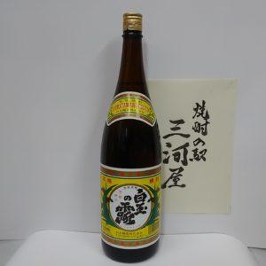 『白玉の露』一升瓶(1800ml)【芋焼酎】(25度)