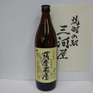 『薩摩茶屋』五合瓶(900ml)【芋焼酎】(25度)