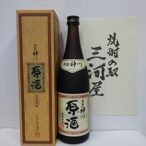 『神川・原酒』四合瓶(720ml)【芋焼酎】(38度)