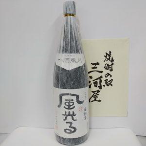『風光る』一升瓶(1800ml)【芋焼酎】(25度)